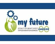 myfuturecareer