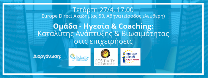 rejoin workshop solidaritymission omada igesia coaching 27 04 2016