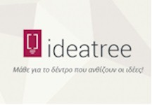 rejoin ideatree logo
